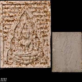 Phra Chinnaraj (6)