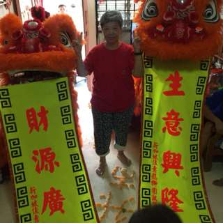 Lion Dance for CNY & Event