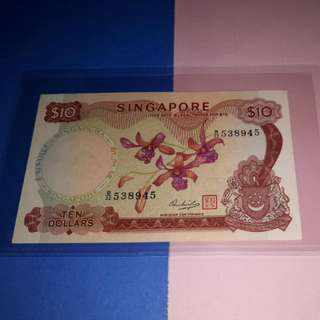 $10 orchid sign HSS WITH SEAL . B/32 538945 ORIGINAL AUNC