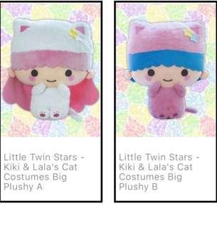 日本最新版Little twins star 30cm高(一對)