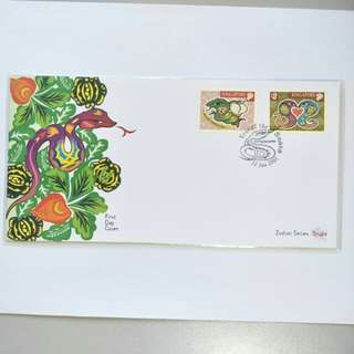 S'pore FDC Year of Snake