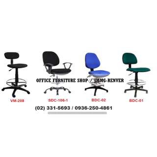 Drafting Chairs With Foot-ring * Office Partition