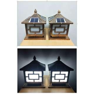 Solar Light SPL 250
