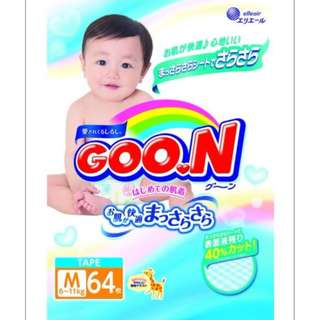 Goon M Size Diapers - Made in Japan - Goo.n Pants / Tape