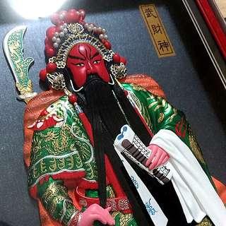 陶製武財神掛件