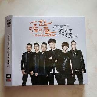 Best of Sodagreen 苏打绿 3CDs studio recording