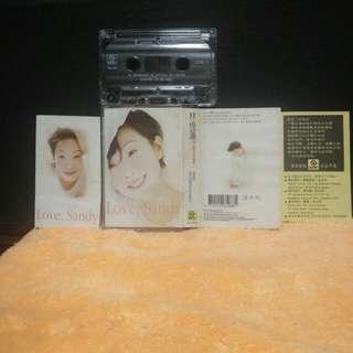 林忆莲Sandy:为你我受冷风吹,(1995) 滚石卡带