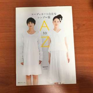 Japanese handmade clothes magazine