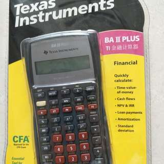 Texas instruments BA II plus calculator - CFA approved