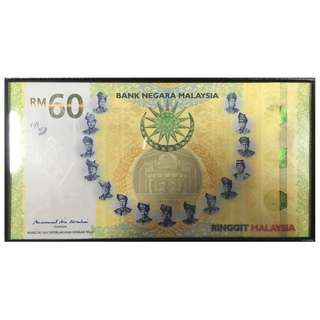 5 Run RM60 Note No.: 35184, 35185, 35186, 35187 & 35188 Malaysia Commemorative Banknotes (60th Anniversary of the Signing of the Federation of Malaya Independence Agreement)