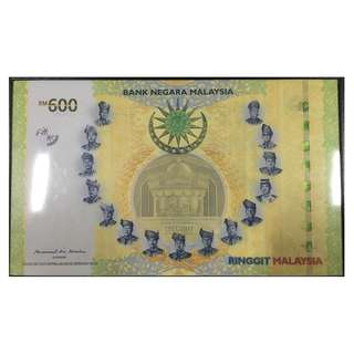 RM600 Note No.:4607 Malaysia Commemorative Banknotes (60th Anniversary of the Signing of the Federation of Malaya Independence Agreement)