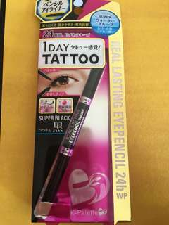 K Palette Waterproof Eyeliner Pencil with Tip