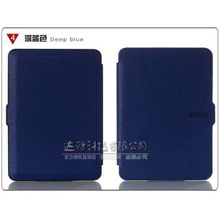 Kindle Paperwhite (1,2,3) Cover
