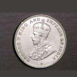 Strait settlement King George v $1 coin 1920 UNC