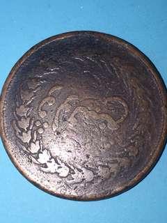 East India company 1 cent Year 1825 Rare sale 30%