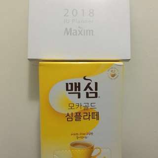 IU李知恩代言Maxim咖啡連planner