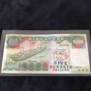 ( Pending) ( New year offer) Ship Series $500