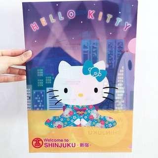 Hello kitty file/folder