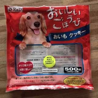 Dog Biscuit Treats (Sweet Potato)