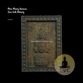 Phra Phong Burana San Lak Meung  BE2547