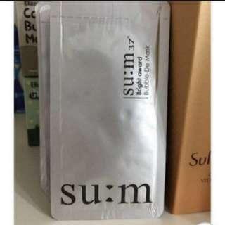 SUM Bubble - De Mask Sample pack