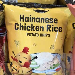 Hainan Chicken Rice Chips