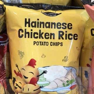 Hainan Chicken Rice Chips
