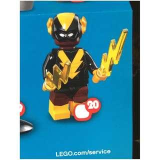 Batman mini Lego Figure - Black Vulcan