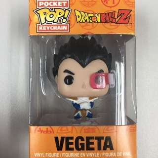 Dragon Ball Z Vegeta Funko Pocket Pop Keychain