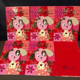 Year of Dog Hua Ji Productions 花季 Red Packets, Pack of 6 Pieces