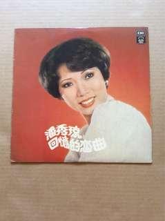 潘秀琼12寸黑膠唱片(有一点刮花 ,没有歌词