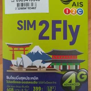 全新韓國4G 7天數据咭, 無限數据!