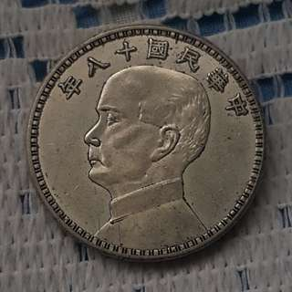 China coin CC46