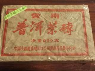 Puer tea, 10 years and above raw puer block