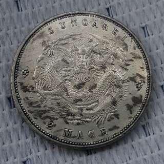 China Coin CC47