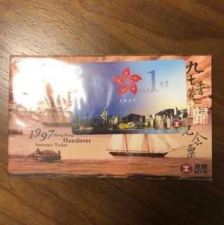 九七香港回歸紀念票