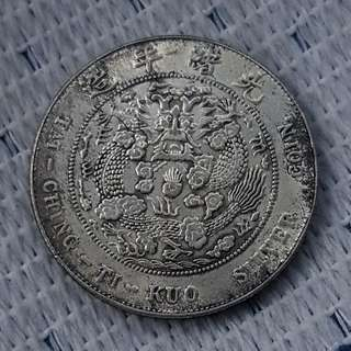 China coin CC48