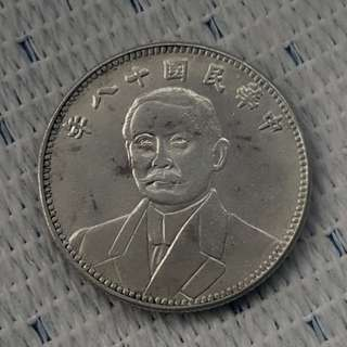 China coin CC49