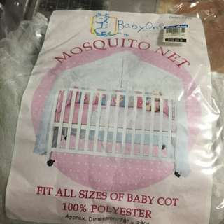 Baby cot mosquito net and metal holder