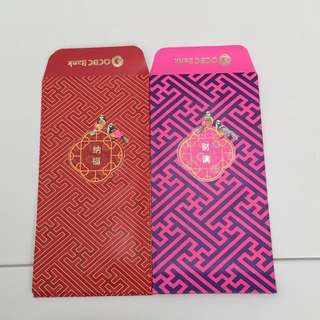 Red Packets/Angpao/Hongbao