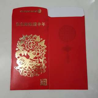 SHENG SIONG Red Packets 2018