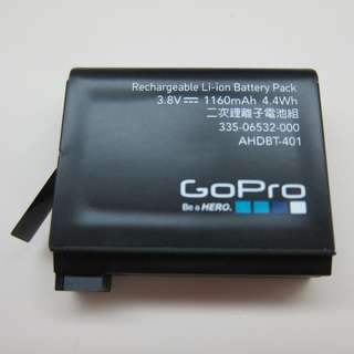 Original GoPro Hero 4 Rechargeable Battery - AHDBT-401 (Pre-Owned)