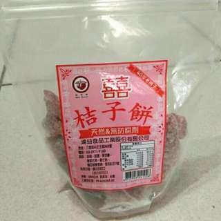 桔子餅*2