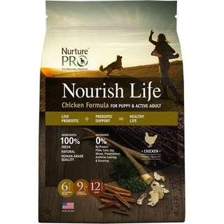 Nurture Pro Nourish Life Lamb Dry Dog Food (Eagle Pro) 4LB