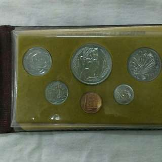 1980 Singapore 1¢--$1 Stylised Loin coin set