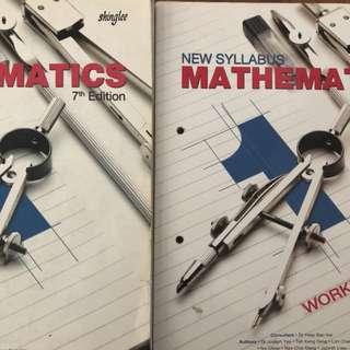 Shinglee New Syllabus Mathematics 7th Edition
