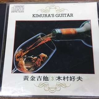 Kimura's guitar