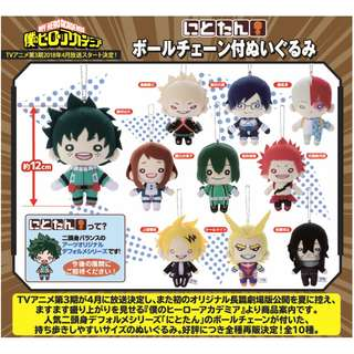 "[PO] Nitotan ""My Hero Academia"" Plush with Ball Chain"