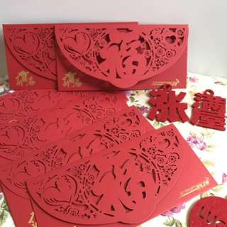 Red Packets 福