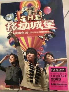 SHE 移动城堡 演唱会 DVD